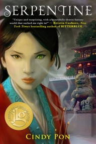 The cover for Serpentine