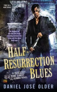 half-resurrection-blues