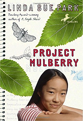 project-mulberry