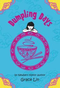 dumpling-days