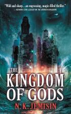 the-kingdom-of-gods